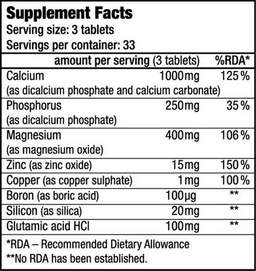 КупитьCalcium Zinc Magnesium (100 таблеток) от BioTech USA.