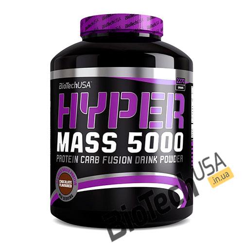 КупитьHyper Mass 5000 (2,27 кг) от BioTech USA.